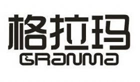 北京格拉瑪科技發展有限公司